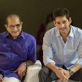 Mahesh Babu tweets on occasion of his father Krishnas birthday