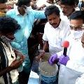 AP Govt gives nod to Anandaiah corona medicine