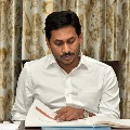 Purandeswari questions CM Jagan after her laid foundation stone for new medical colleges