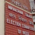 CEC opines on five states elections in next year