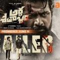 Ardha Shathabdam trailer release