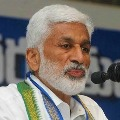 CM can rule from any place says Vijayasai Reddy