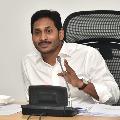 CM Jagan reviews on govt shceme