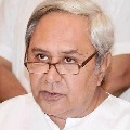 Odish CM Naveen Patnaik Write letters to All CMs