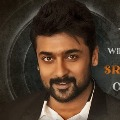Son of India teaser wiil be launched by Surya