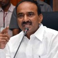 All unions are in hands of Kavitha says Etela Rajender