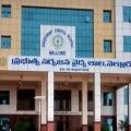 Nellore GGH superintendent transferred to Tirupati
