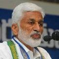 Vijayasai Reddy satires on Chandrababu