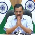 CM Kejriwal urges people to follow Covid19 norms