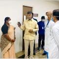 Chnadrababu visits AIG and consoles MLA Seethakka mother