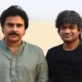 Mytri Movie Makers update about Pawan Kalyan new movie