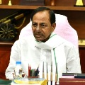KCR Govt Green Signal to hike PRC with 30 percent