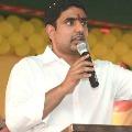 Nara Lokesh doubts about Jagan mental Condition