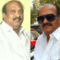 AP Government Allocated Gunmen To JC Brothers