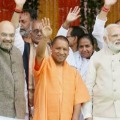 Up cm met with shah will meet PM Tomorrow