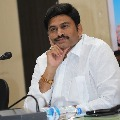 MP Margani Bharat met Lok Sabha Speaker and ask disqualify Raghurama as MP