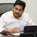 YS Jagan Illegal assets case CBI Court sought death certificate of chandramouli