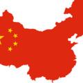 china on g7