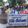 Rally against MP Raghurama Krishnaraju in Narasapuram