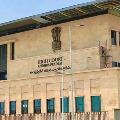 high court giver verdict on mansas trust