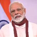 Ram janmabhoomi trust invite PM Modi