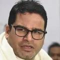 Prashant Kishore Denied Congress Offer