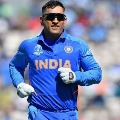 Dhoni thanked PM Modi for appreciation after retirement from international career