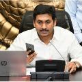 CM Jagan calls and talked to Pilli Subhash Chandrabose