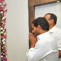 CM Jagan to visit Idupulapaya