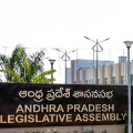 AP Assembly sessions will be started on June sixteenth