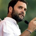 Rahul Gandhi leaves for Abroad