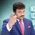 Chiranjeevi comments on Ramcharan new movie with Shankar