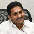 CM Jagan to visit Srisailam projetct tomorrow