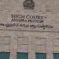 High court issues notices to sixteen members in phone tapping issue