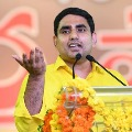 Nara Lokesh shares a video of farmers who lost their crap due to heavy rains