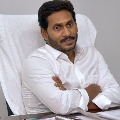 degree exams cancels in ap