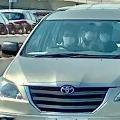 Viral Video of Priyanka Gandhi Drove Rahul Gandhi CAr