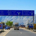 Gilgit Baltistan a part of India says MEA