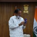 Venkaiah Naidu launches Elyments App