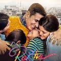 akshay kumar new movie first poster