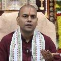 TTD EO Anil Kumar Singhal Transferd
