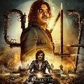 RGV releases Upendras Kabja movie poster