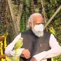 PM Modi inaugurates an aviary at Kevadia