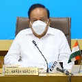 Front line workers will get vaccine first says Harsh Vardhan