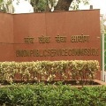 UPSC releases civil services results