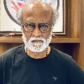 Fans reached Rajinikanth Home and chanted to come politics