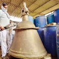 Above Two Tones Weight Bell for Ayodhya Ram Mandir