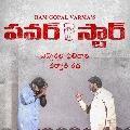 Varma announces Power Star movie release date