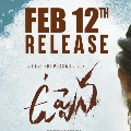 Vaishnav Tej Uppena film release date confirmed
