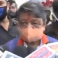 BJP Leader Comments on Hartas Accused Encounter Demand